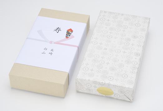 uchinoshi-image