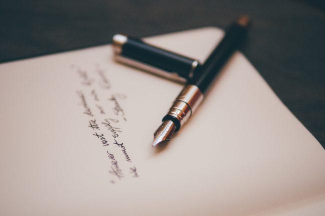 婚姻届けの書き方
