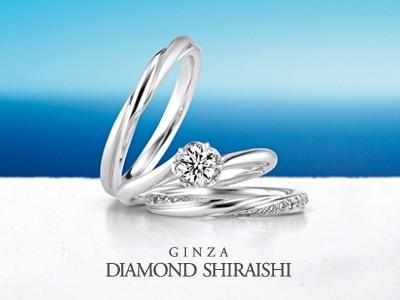 ダイヤモンドシライシ特典