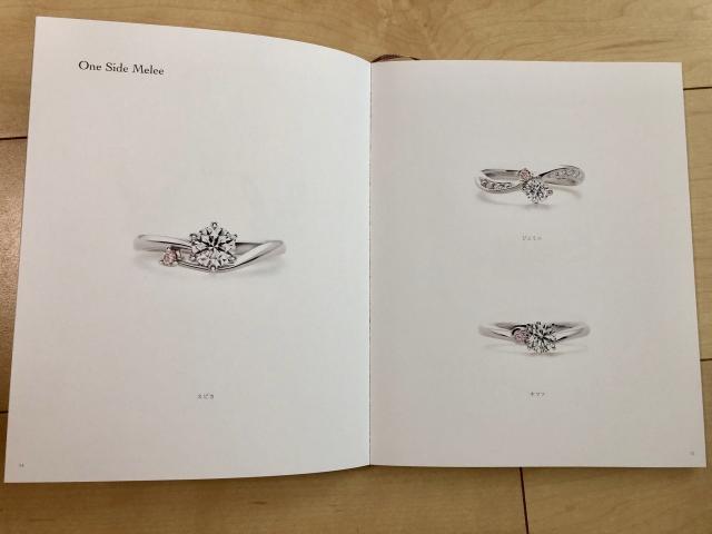 アイプリモ婚約指輪