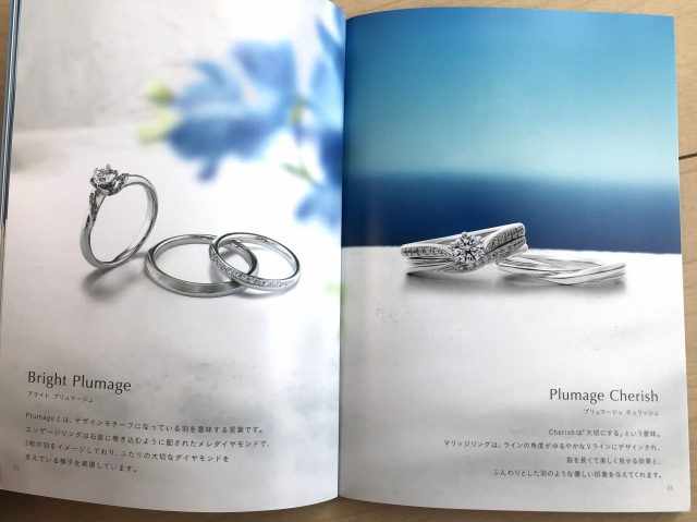 ダイヤモンドシライシ指輪