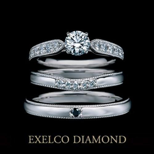 エクセルコダイヤモンドメレダイヤ