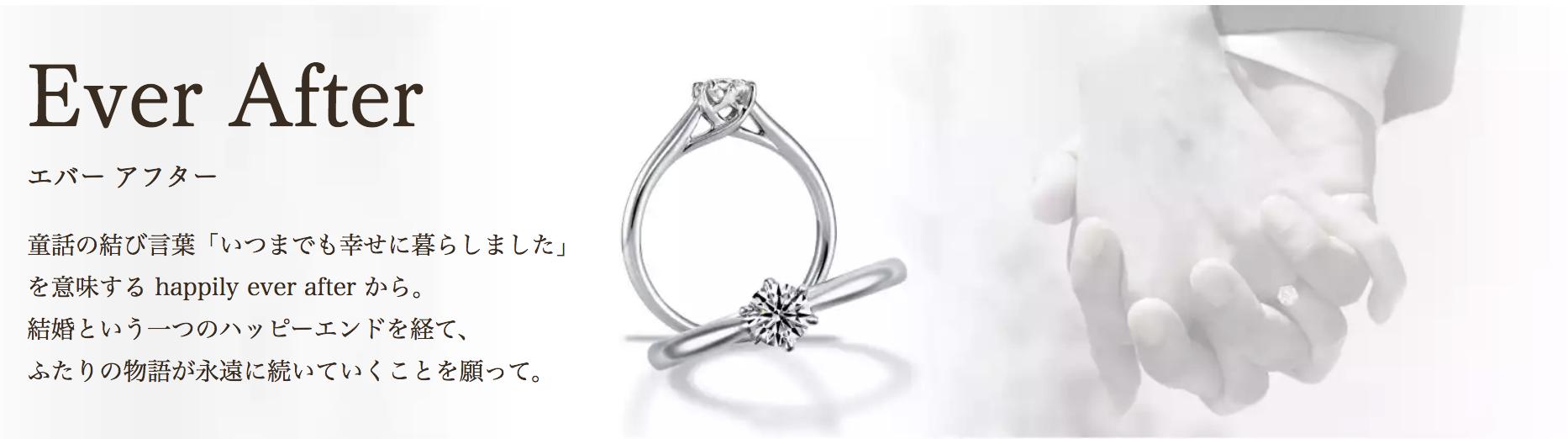 ダイヤモンドシライシストーリーリング