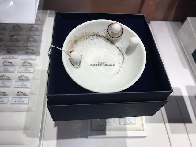 ダイヤモンドシライシ体験レポ特典リングホルダー