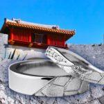 【人気】沖縄で安いおすすめな結婚指輪ブランド6選