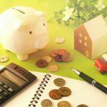 結婚式の費用はローンで支払えるの?条件や金利も徹底調査!