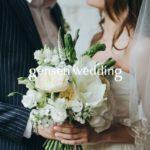 gensen wedding(ゲンセンウエディング)の口コミとは?