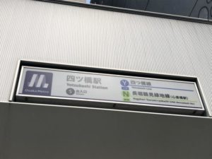 ルシアクリニック心斎橋アクセス出口