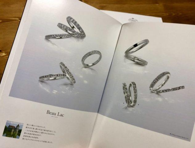エクセルコダイヤモンドデザイン