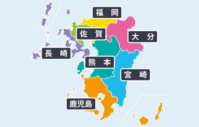 医療脱毛・九州