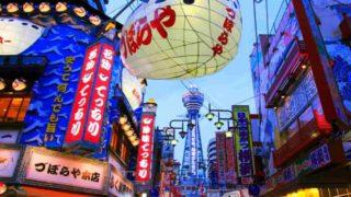 大阪で安い脂肪溶解注射