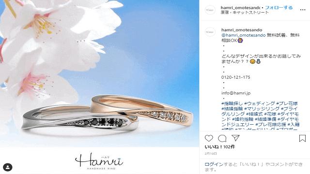 手作り結婚指輪のオーダーメイド