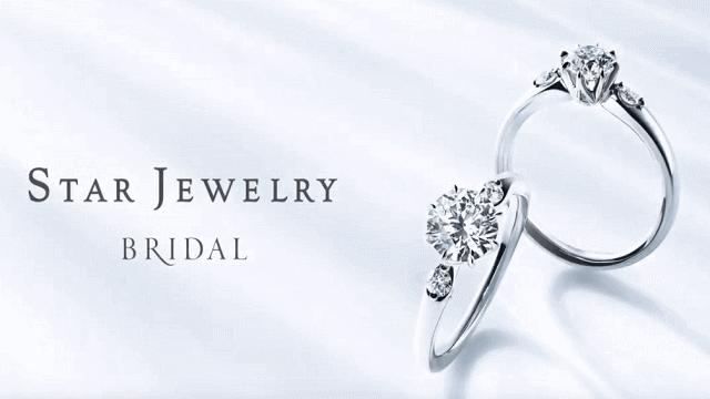 結婚指輪と婚約指輪をオーダーメイド