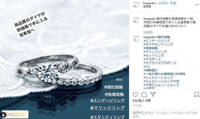 アンティーク調の結婚指輪のオーダーメイド
