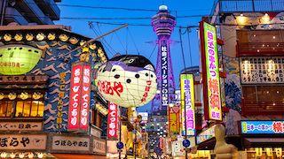 医療脱毛in大阪・梅田!安いおすすめ12選