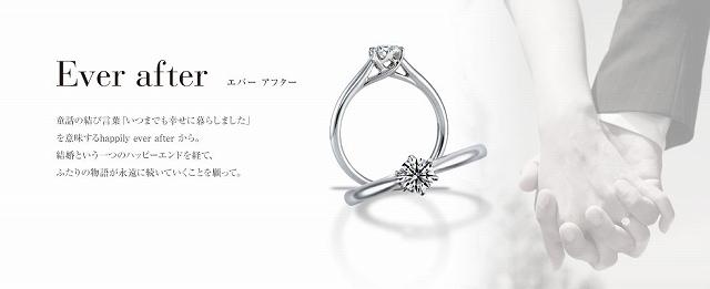 ダイヤモンドシライシの品質やカラットの内容は?