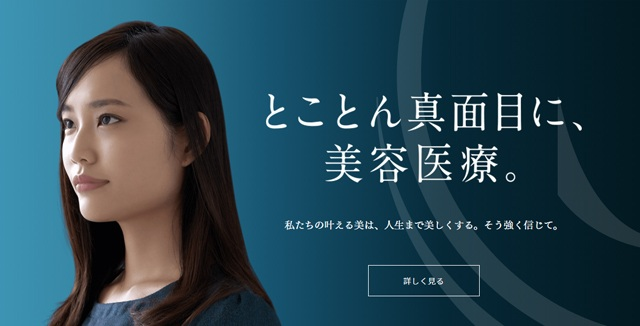 ほくろ除去を大阪で 唇のほくろは聖心美容クリニック