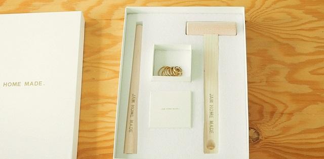 結婚指輪手作り名もなき指輪