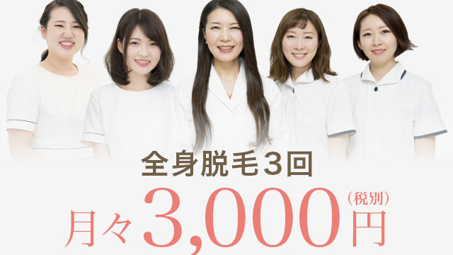 リゼクリニック  口コミ 評判