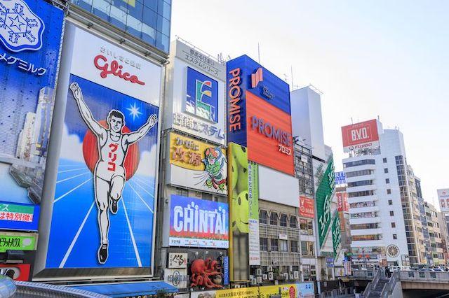 ゼオスキンが大阪で安い