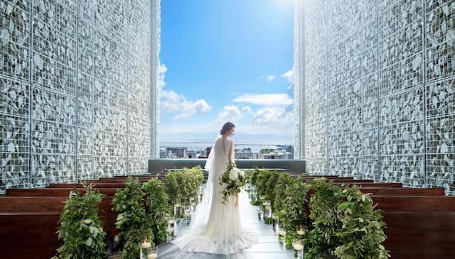 北野クラブソラ 結婚式 費用