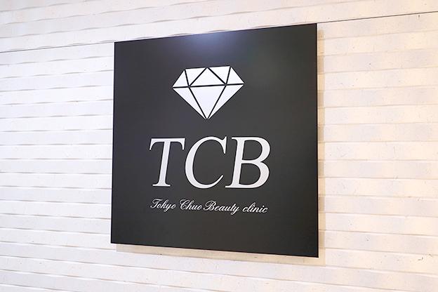 TBC 仙台