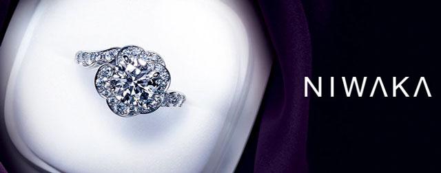 俄 結婚指輪 婚約指輪 芸能人