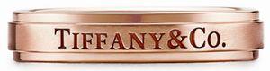 ティファニーTiffany & Co.®・RGダイヤなし(サテンフィニッシュ)