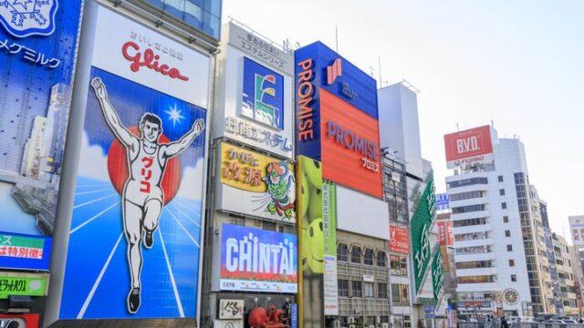 シミ取り大阪安い