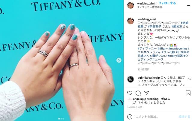 ティファニー Instagram