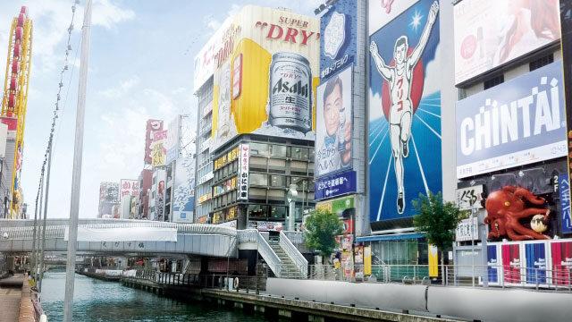 糸リフトが大阪で安いクリニック