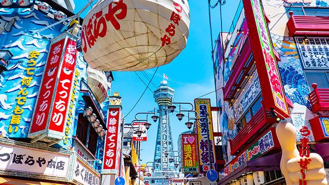 ダーマペンが大阪で安いおすすめクリニック