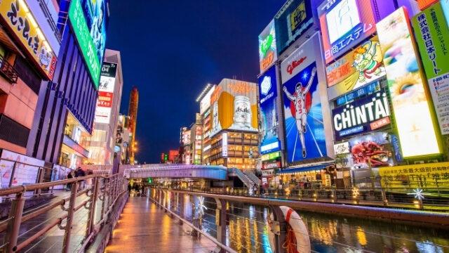 ポテンツァが大阪で安い