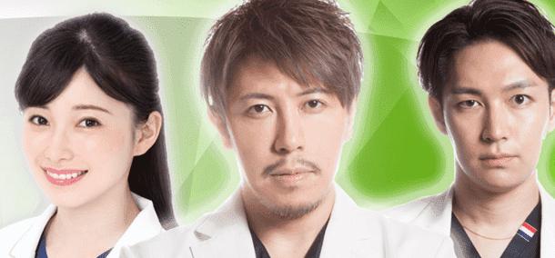 ボトックスを大阪で 唾液腺で安いのはグローバルビューティークリニック